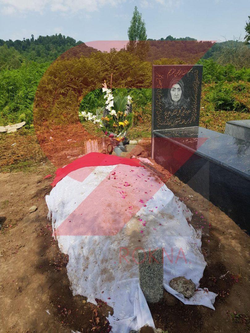 , اولین تصاویر از قبر رومینا اشرفی در تپه ای مشرف به خانه شان + عکس, رسا نشر - خبر روز