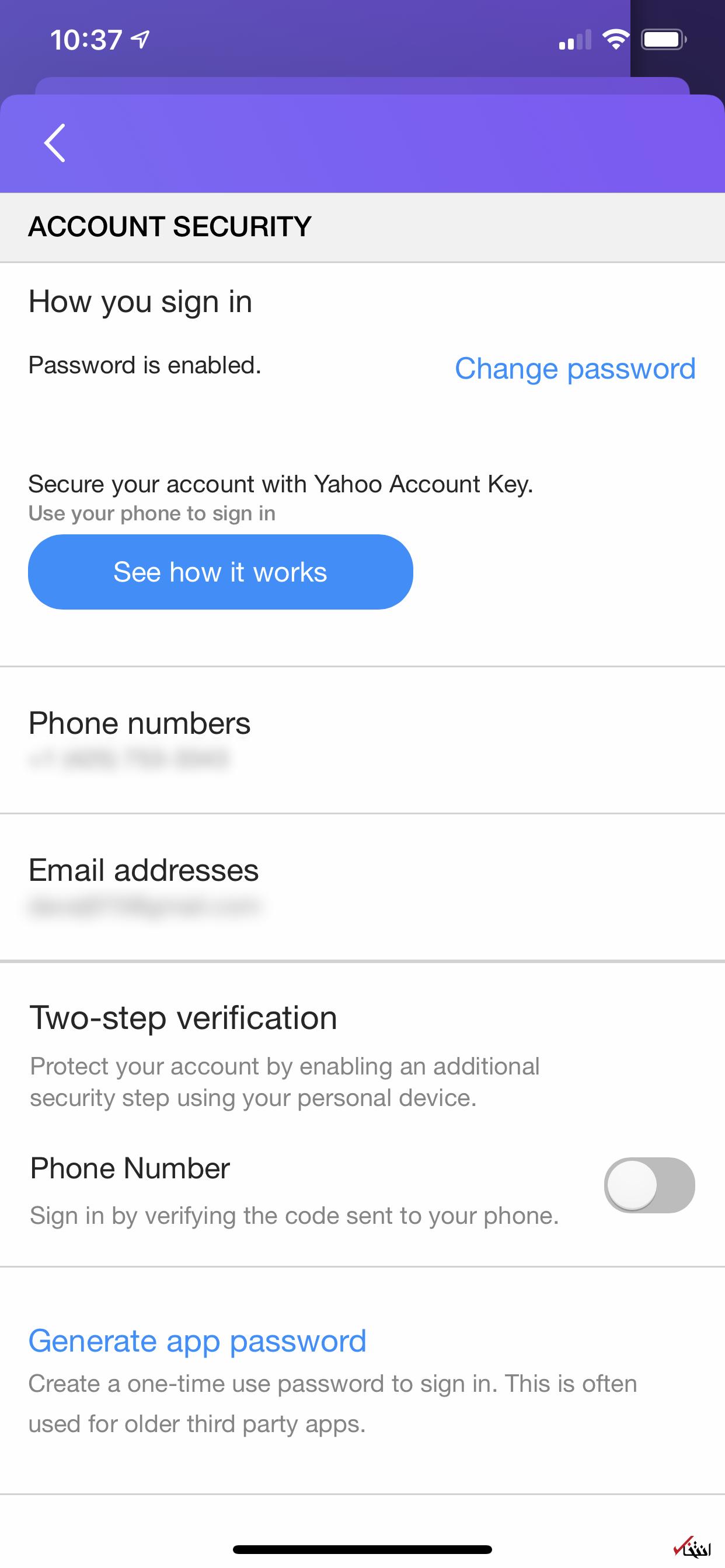 چگونه رمز ورود یاهو میل خود را تغییر دهیم؟