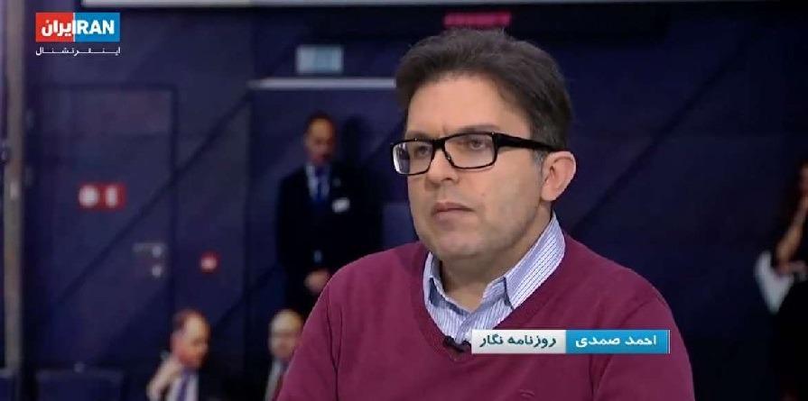 , همه خبرنگارانی که از ایران مهاجرت کردند؛ از «مزدک» تا «فرناز», رسا نشر - خبر روز