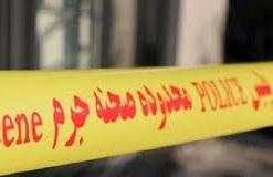 شوهر، اولین مظنون قتل کارمند تامیناجتماعی|خبر فوری