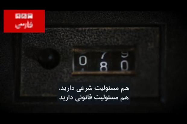 همه واکنش ها به مستند «کودتای خزنده» خبر فوری
