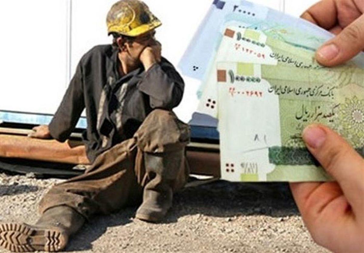 پیشنهاد افزایش ۵۰ درصدی حقوق و مزایای کارگران در سال آینده!|خبر فوری