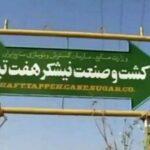 , ازگشت عادل فردوسیپور با ۹۰ جدید, رسا نشر - خبر روز