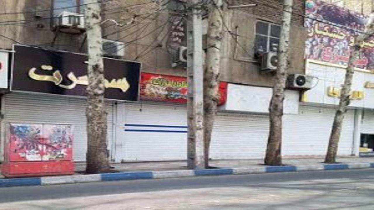 آغاز محدودیتهای کرونایی در البرز|خبر فوری