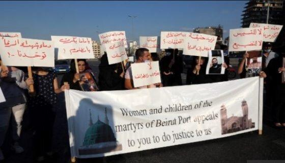 اعتراضات لبنانیها نسبت به بی تفاوتی مسئولان درباره عاملان انفجار بیروت|خبر فوری