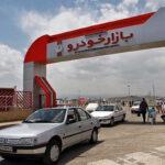 افزایش شدید قیمت خودرو پس از رکورد شکنی دلار/پراید 160 میلیون!!|خبر فوری