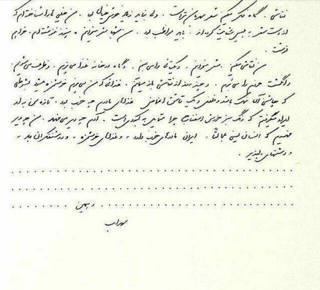 ایران مادرهای خوب دارد و روشنفکران بد|خبر فوری