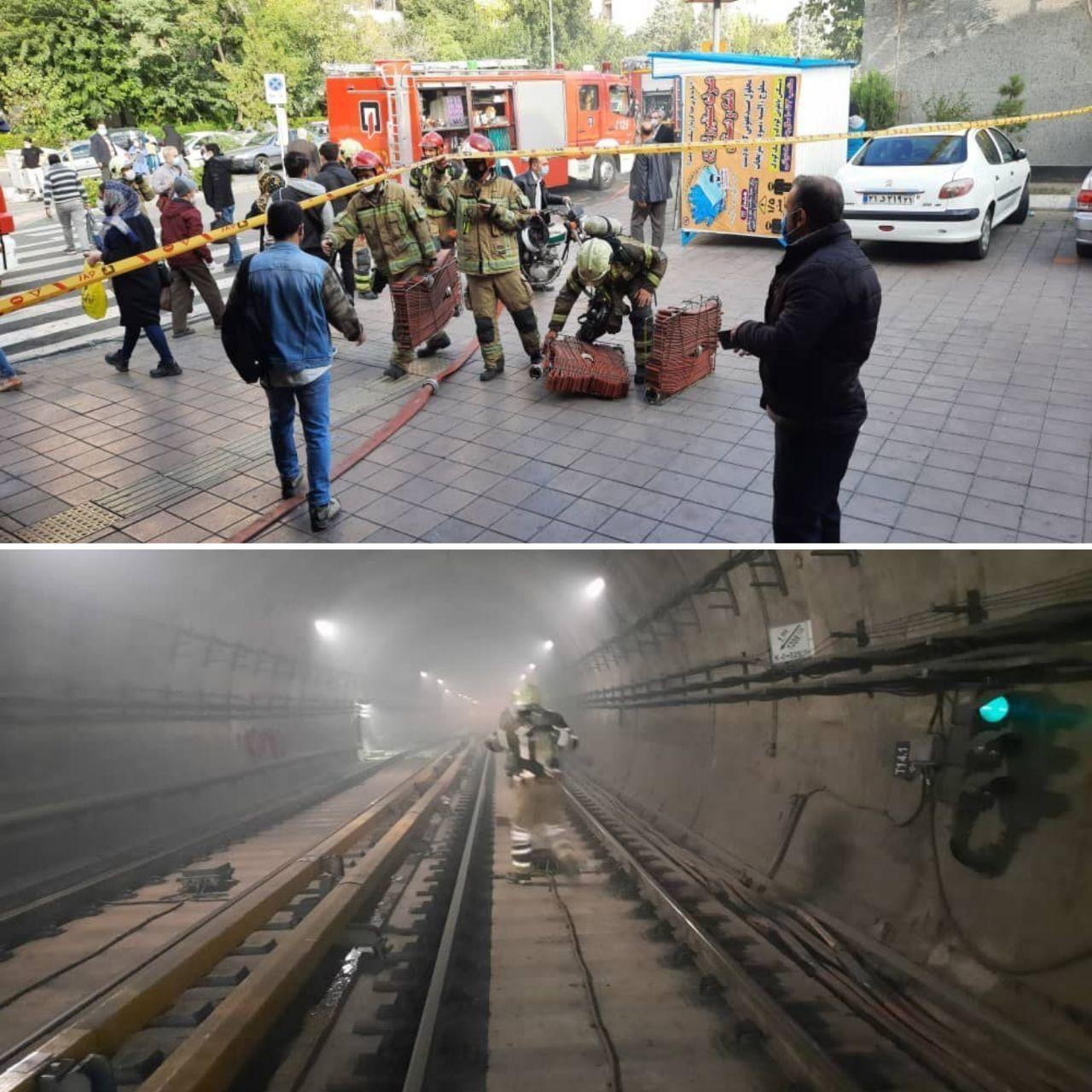 حریق در ایستگاه مترو اکباتان تهران/ اتصال برق دلیل حریق