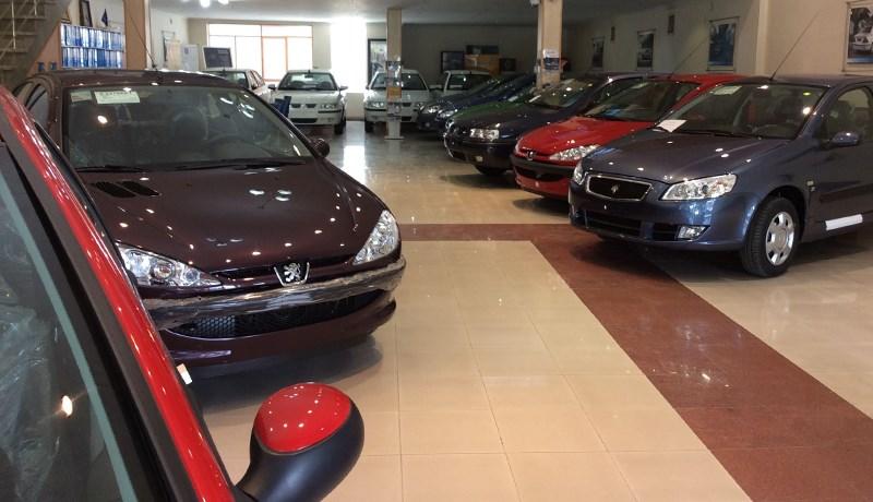 ریزش ۱۰ تا ۲۰۰ میلیون تومانی قیمت خودرو در بازار خبر فوری