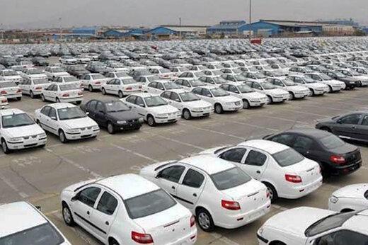 طرح مشترک دولت و مجلس برای ساماندهی بازار خودرو خبر فوری