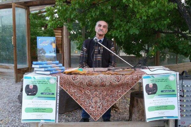 فروش خاک جنگل کیلویی ۵۰۰۰ تومان خبر فوری
