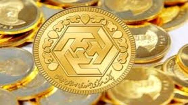 قیمت سکه و طلا در ۲ آبان|خبر فوری