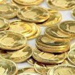 قیمت سکه ۱۵ میلیون را رد کرد خبر فوری
