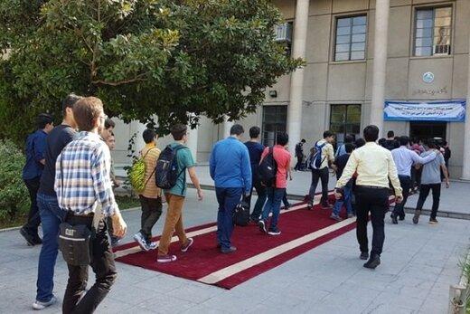 نحوه حضور ورودیهای جدید در دانشگاه|خبر فوری