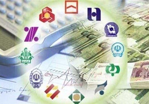 کارمزد خدمات بانکی از آذرماهزیاد میشود
