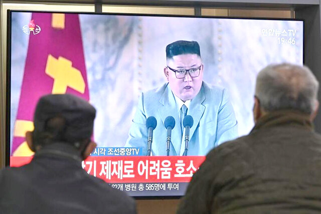 کیم جونگ اون از مردم کرهشمالی عذرخواهی کرد|خبر فوری