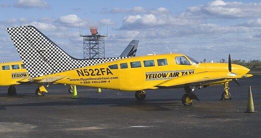 تاکسی هوایی, جزییاتی جدید از تاکسی هوایی, رسا نشر - خبر روز