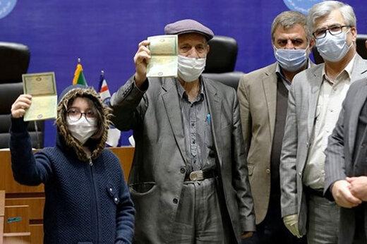 , رونمایی از نخستین شناسنامه ایرانی فرزندان اتباع خارجی, رسا نشر - خبر روز