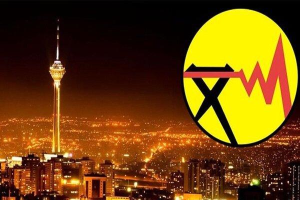 برق برخی مشترکان تهرانی فردا قطع می شود|خبر فوری