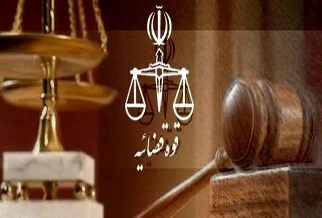 , تکذیب ادعای یک فعال رسانه ای مبنی بر عدم اجرای حکم تخریب یک ویلا, رسا نشر - خبر روز