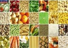 جدیدترین قیمت اقلام خوراکی در میادین خبر فوری