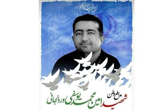 جزییات شهادت مامور پلیس در شهرکرد/ قاتل دستگیر شد