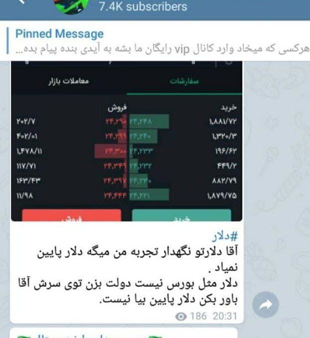 ریزش سنگین دلار پس از اعلام رسمی پیروزی بایدن/ عکس|خبر فوری