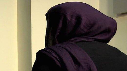 زن جوان:شوهرم مرا مجبور می کرد از زنان غریبه ای که به خانه می آمدند پذیرایی کنم