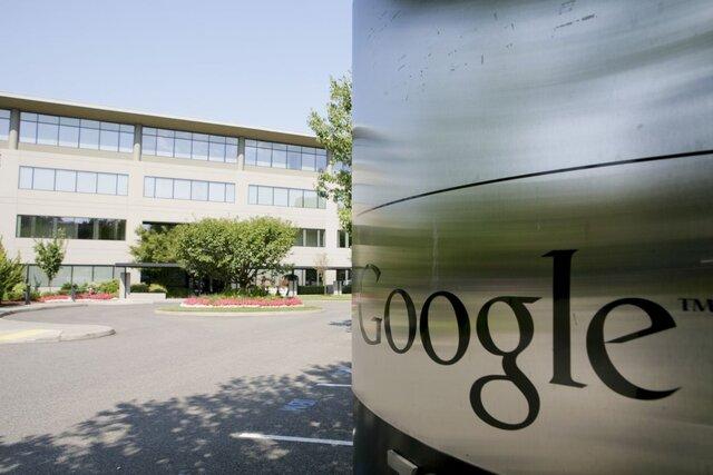 ساخت مقر جدید گوگل در خانه رقیبان|خبر فوری