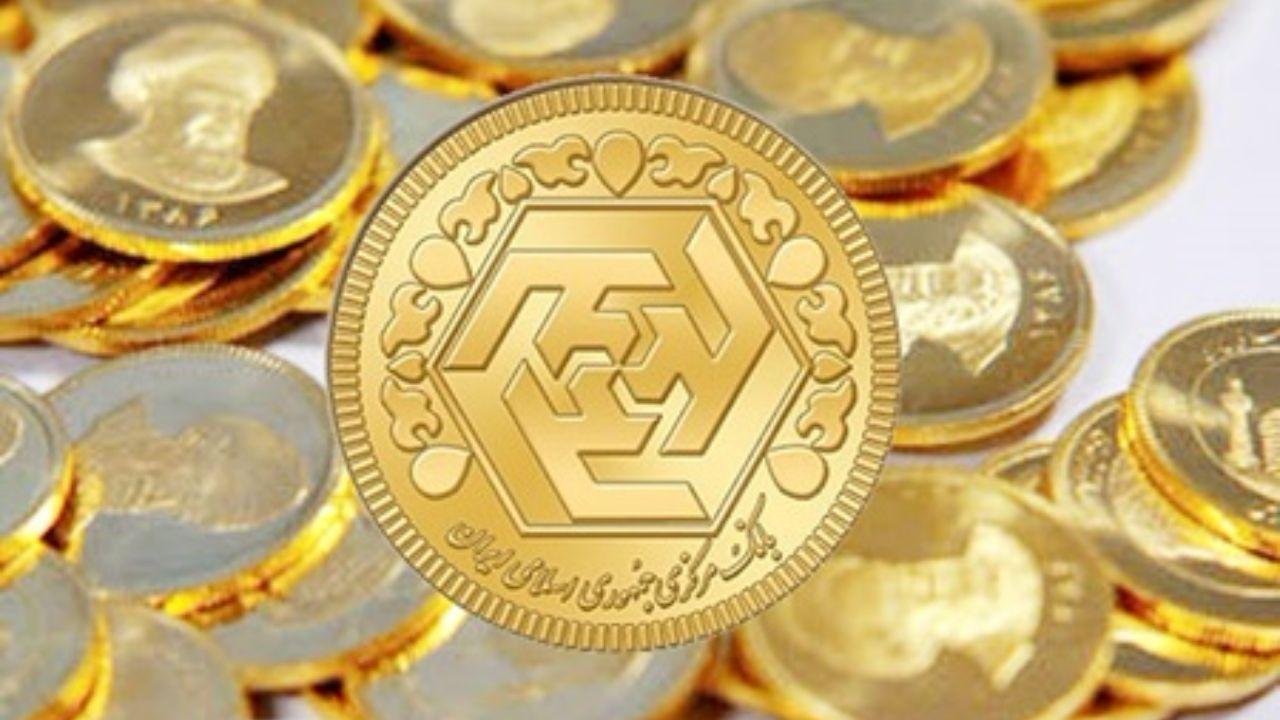 سکه شدیداً کاهشی شد و به مرز کانال ۱۱ میلیون تومان برگشت|خبر فوری