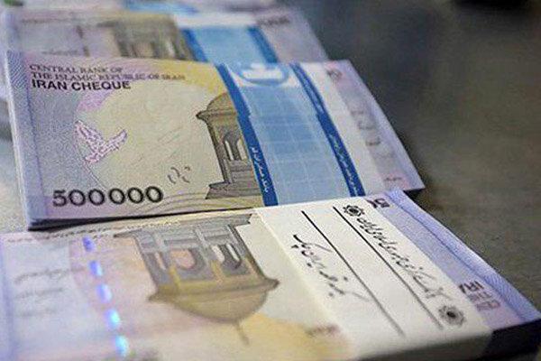 نرخهای جدید کارمزد خدمات بانکی از اول آذر عملیاتی میشود|خبر فوری