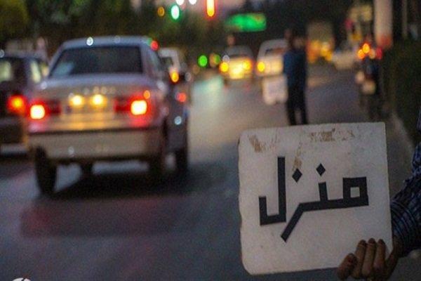 فعالیت خانههای مسافر در بانه ممنوع است|خبر فوری