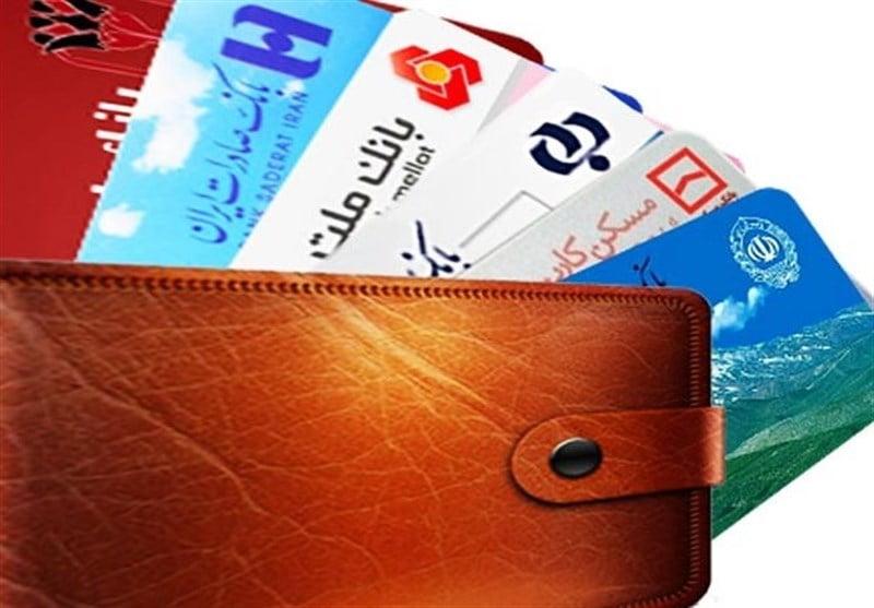 چرا کارت بانکی مهاجرین افغانستانی مسدود شد؟/ مهلت یکماهه به اتباع خارجی برای مراجعه به بانکها