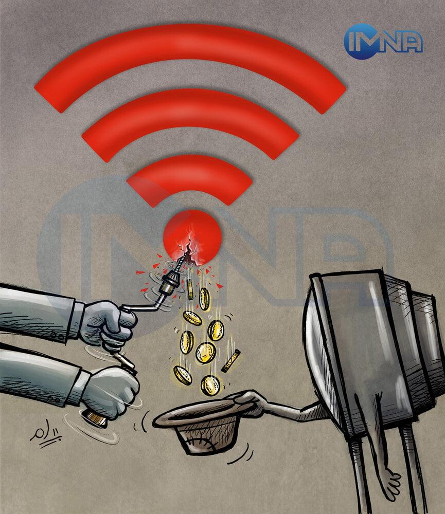 قیمت اینترنت, افزایش قیمت اینترنت/ کارتون خبر فوری, رسا نشر - خبر روز