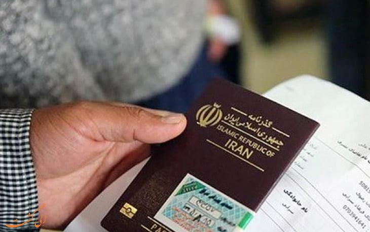عوارض خروج از کشور, عوارض خروج از کشور تعیین شد, رسا نشر - خبر روز