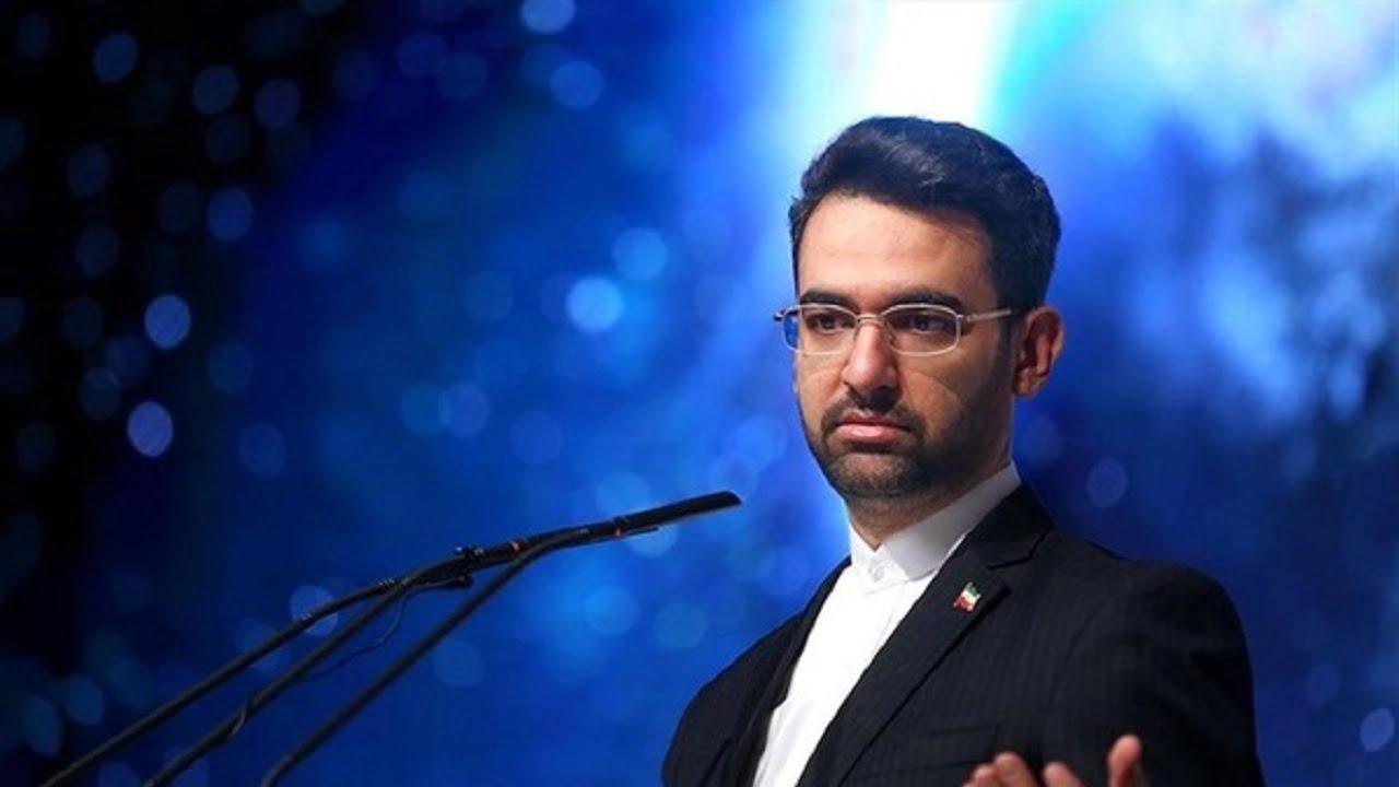 ویز, آذری جهرمی: تحریم مانع دسترسی به «ویز» شده است, رسا نشر - خبر روز