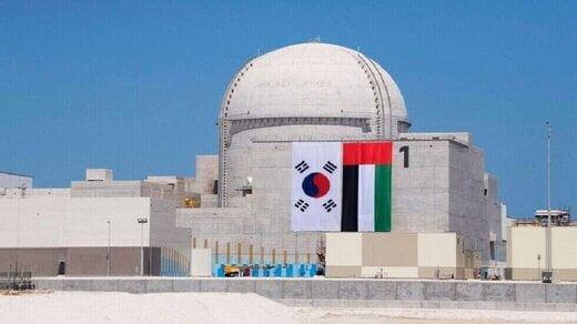 , امارات از سوختگیری نیروگاه اتمی خود خبر داد, رسا نشر - خبر روز
