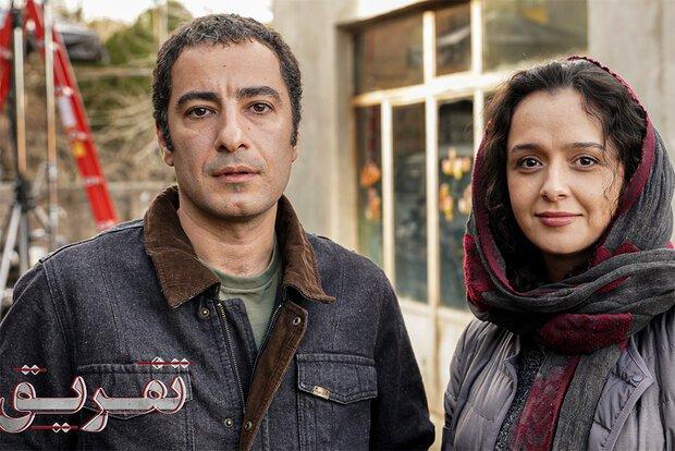 ترانه علیدوستی, ترانه علیدوستی و نوید محمدزاده در تفریق به یکدیگر پیوستند, رسا نشر - خبر روز