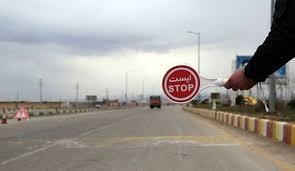 , سفر به فیروزکوه ممنوع شد, رسا نشر - خبر روز