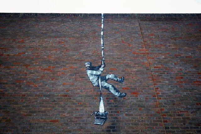 بنکسی, نقاشی روی دیوار زندان اثر «بنکسی» است؟, رسا نشر - خبر روز