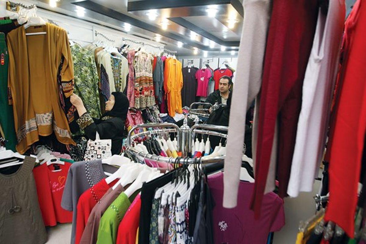 خرید لباس نو, نکات مهم خرید لباس نو در دوران کرونا, رسا نشر - خبر روز