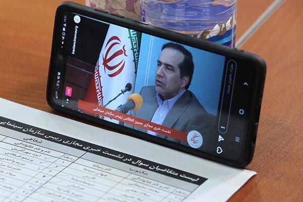 سینمای ایران, پنج چهره خبرساز «سینمای۹۹»/پرچم سینما در سال کرونا به دست که بود؟, رسا نشر - خبر روز