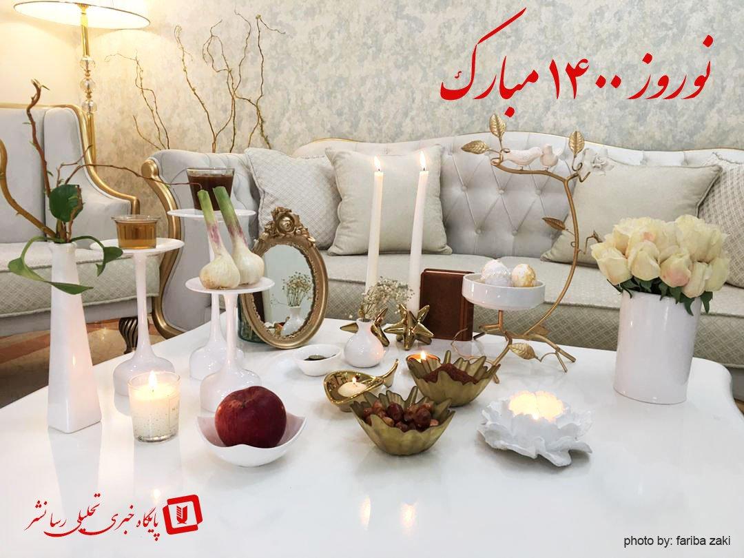 نوروز 1400, فرا رسیدن نوروز ۱۴۰۰ بر همگان مبارک …, رسا نشر - خبر روز