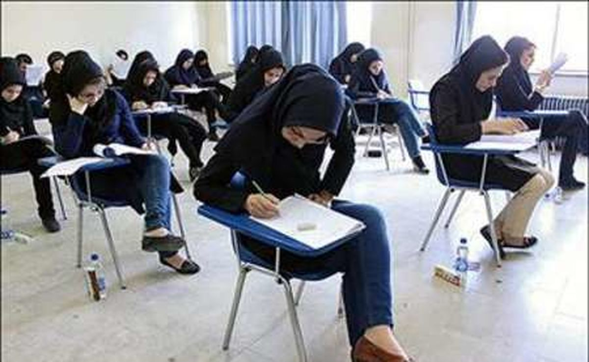 کارشناسی ارشد, آزمون کارشناسی ارشد لغو میشود؟, رسا نشر - خبر روز