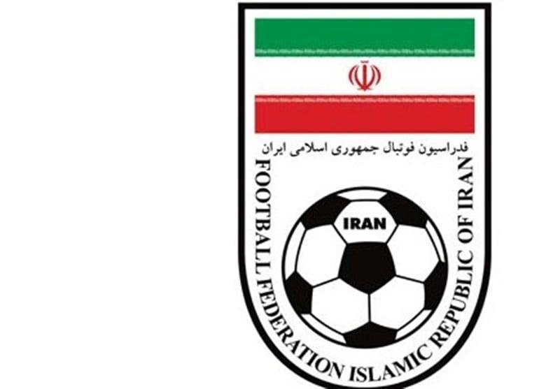 فوتبال ایران, شکایت فدراسیون فوتبال ایران از AFC به دادگاه CAS, رسا نشر - خبر روز