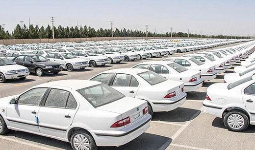 قیمت خودرو سمند در بازار تهران|خبر فوری
