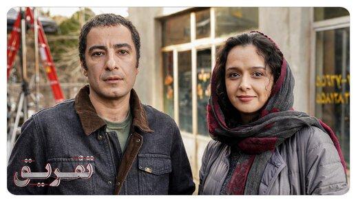 نوید محمدزاده, نوید محمدزاده و ترانه علیدوستی پشتصحنه فیلم تفریق + عکس, رسا نشر - خبر روز