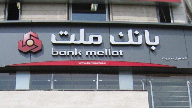 سرقت اطلاعات, جزئیات سرقت اطلاعات مشتریان بانک ملت, رسا نشر - خبر روز