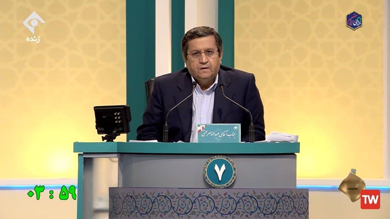 مناظره, لحظه به لحظه با مناظره دوم زنده انتخابات ۱۴۰۰, رسا نشر - خبر روز