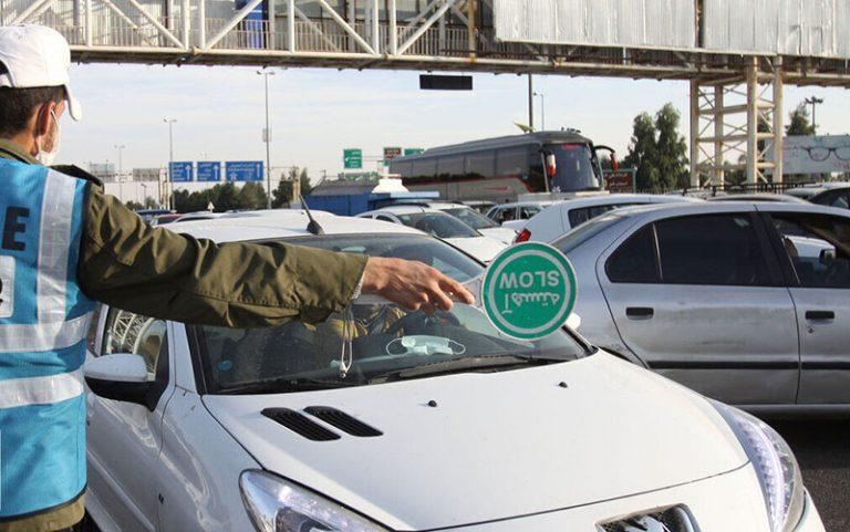 رئیس پلیس راهور ناجا: تردد به کدام شهرهای کشور ممنوع است؟